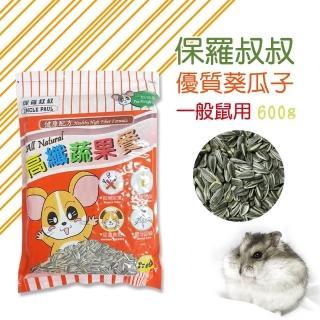 【MATCH】高纖蔬果餐 寵物葵瓜子 鼠飼料 600g/1入(適用寵物鼠/黃金鼠/老公公/三線/布丁/倉鼠/天竺鼠)