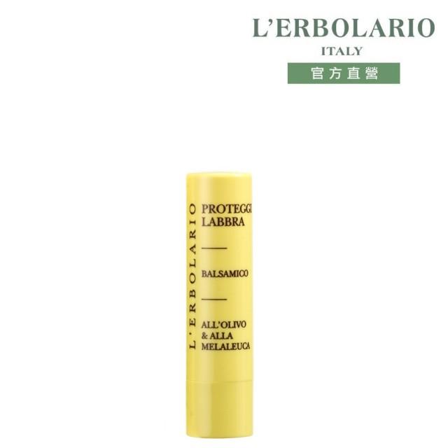 【L'ERBOLARIO 蕾莉歐】橄欖滋潤護唇膏4.5ml