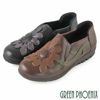 【GREEN PHOENIX 波兒德】撞色手縫花朵全真皮平底氣墊休閒鞋(咖啡色、黑色)