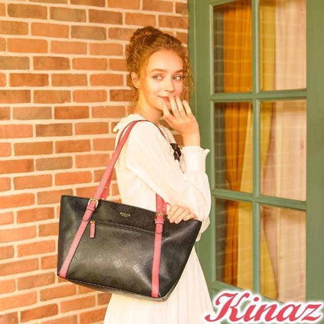【KINAZ】時尚寵兒托特包-蔻丹桃紅-模特兒系列