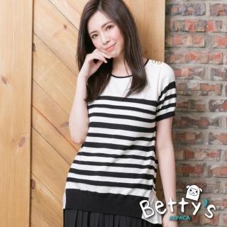 【betty's 貝蒂思】下擺拼接條紋短袖針織衫(白色)
