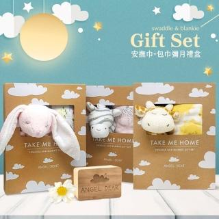 【momo限定】美國 Angel Dear 彌月禮盒-安撫巾+包巾組合(動物好朋友系列-小兔兔與羊咩咩)