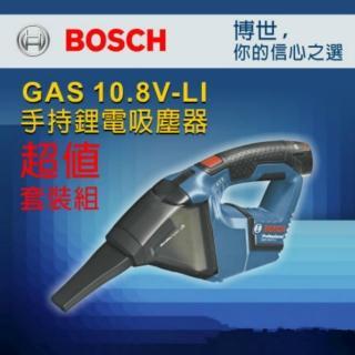 雙11限定【BOSCH 博世】BOSCH GAS 12V-LI 12伏強力 吸塵器 車用 家用 工程 洗車(主機加購電池*2+充電器)