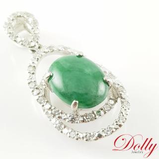 【DOLLY】緬甸 A貨翡翠 晶鑽銀飾項鍊
