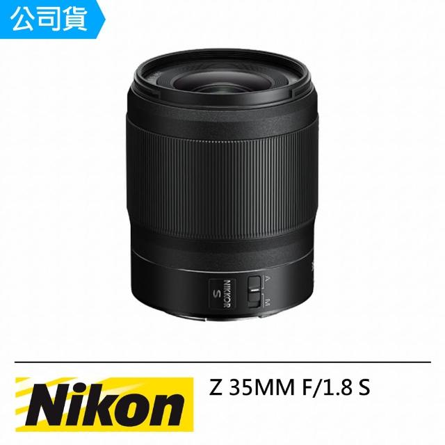 【Nikon 尼康】Z 35MM F/1.8 S(國祥公司貨)