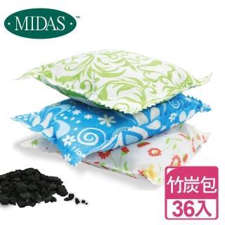 【MIDAS】吸濕除臭天然竹炭包-36入(除溼包/除臭包/除濕劑)/