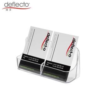 【deflect-o】名片架-單層直式二格70401(名片架)
