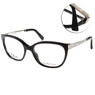 【Dior 迪奧】百搭潮流款眼鏡(個性黑#CD3250 RHP)