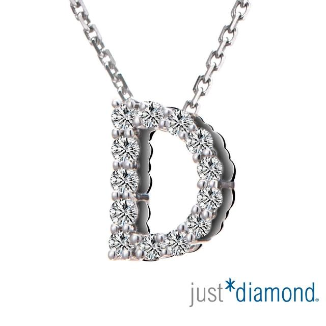 【Just Diamond】Love Words字母系列 18K金鑽石墜子-D