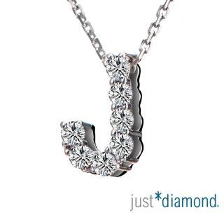 【Just Diamond】Love Words字母系列 18K金鑽石墜子-J