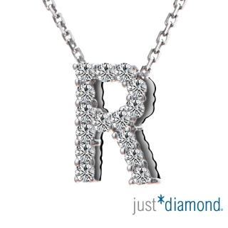 【Just Diamond】Love Words字母系列 18K金鑽石墜子-R