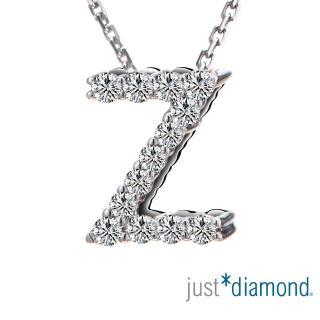 【Just Diamond】Love Words字母系列 18K金鑽石墜子-Z