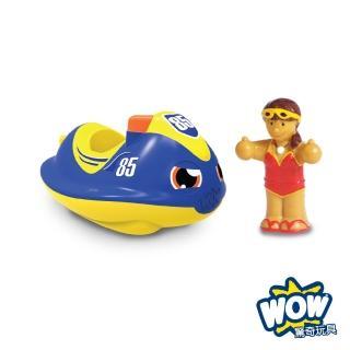 【WOW TOYS】洗澡玩具 水上摩托車 潔西