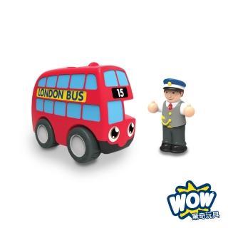 【WOW TOYS】隨身迷你車 倫敦巴士 貝希爾
