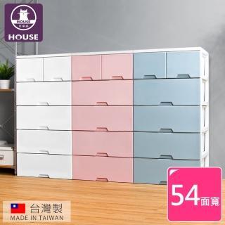 【HOUSE】54大面寬-艾夏玩具衣物抽屜式收納櫃五層(2小抽+4大抽-【台灣製造】)