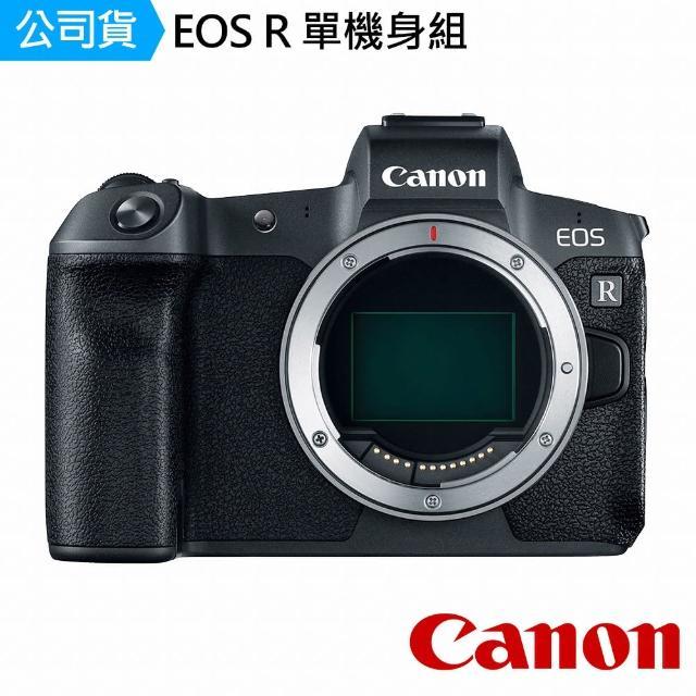 【Canon】EOS R 單機身組(公司貨)
