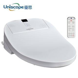 【Uniscope 優思】微電腦變頻瞬熱式 - 搖控免治馬桶座
