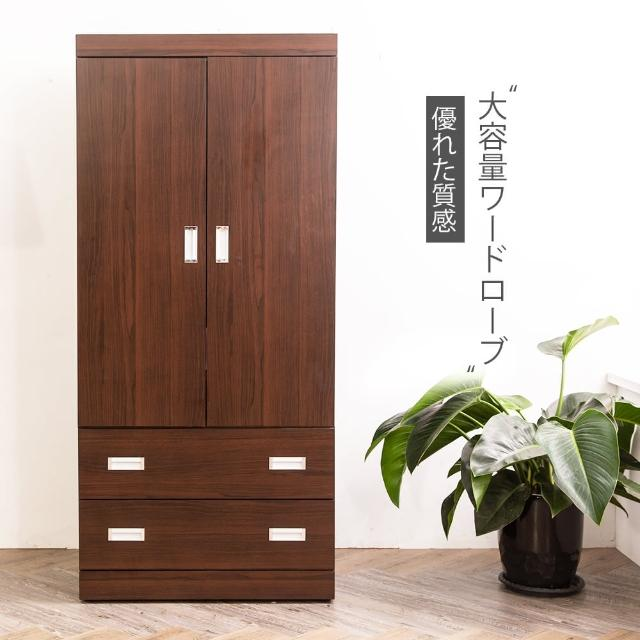 【時尚屋】凱特胡桃3x6尺衣櫥ZZ7-6(免運 免組 衣櫃 衣櫥)