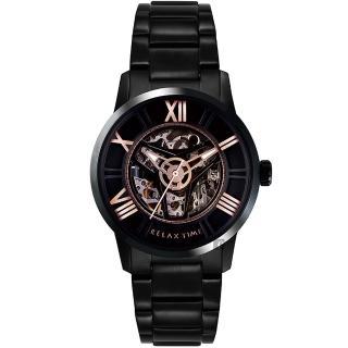【Relax Time】RT61X系列 羅馬鏤空機械錶-黑45mm(RT-61X-3)