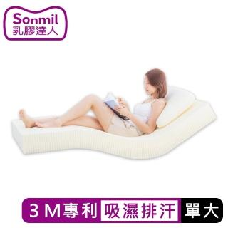 【sonmil乳膠床墊】3M吸濕排汗 15cm乳膠床墊 單人3.5尺