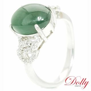 【DOLLY】緬甸 滿綠翡翠 晶鑽銀飾戒指