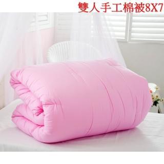 【台灣製! 老師傅】手工棉被(雙人加大尺寸7X8)