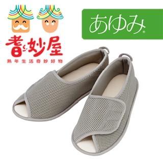 【耆妙屋】日本Ayumi室內鞋-灰色