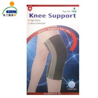 【Fe Li 飛力醫療】HA系列 專業竹碳提花軟鐵護膝(H09)