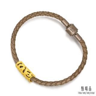 【點睛品】LOVE花紋 日常穿搭愛情密語系列黃金手環_計價黃金