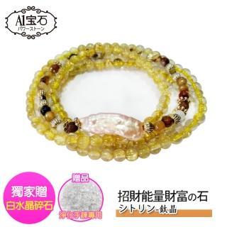 【A1寶石】5A頂級鈦晶手鍊-珍珠四圈造型同念珠款-24k金色能量極強5mm-招財開運旺事業貴人運(贈白水晶碎石)