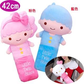 【TDL】雙子星汽車安全帶護套護肩套絨毛娃娃玩偶長抱枕靠枕42公分 570397