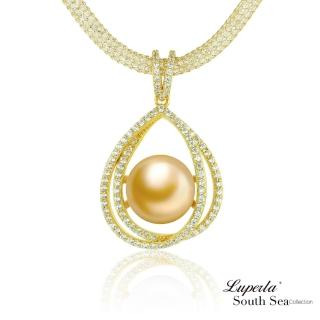 【大東山珠寶】極致奢華 南洋珍珠純銀項鍊(南洋珍珠 金)