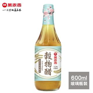 【萬家香】穀物醋(600ml)