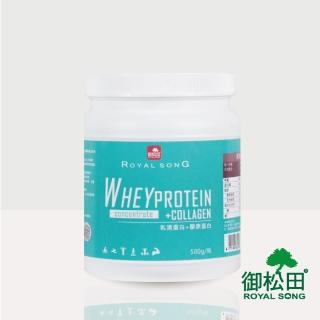 【御松田】頂級乳清蛋白-膠原蛋白配方-1瓶(500g/瓶)
