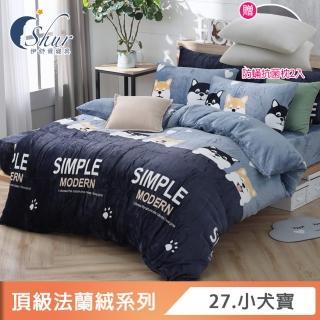 【ISHUR伊舒爾】法蘭絨床包兩用毯被套四件組(單/雙/加大/特大 均一價 冬季戀曲)