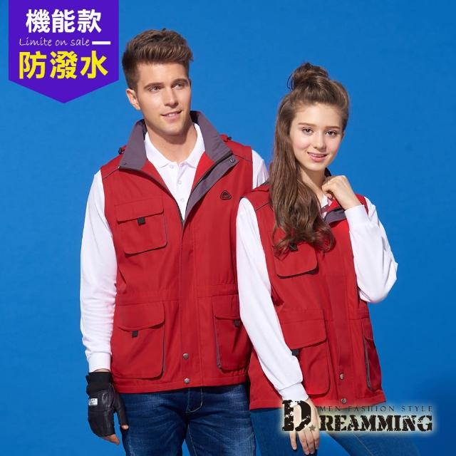 【Dreamming】戶外機能立體多口袋連帽背心外套(紅色)