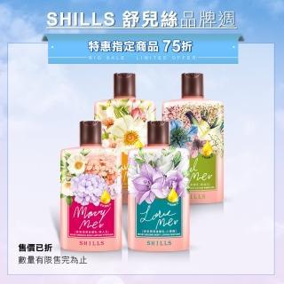 【SHILLS舒兒絲】女神香氛遊樂園潤澤身體乳(SET N)