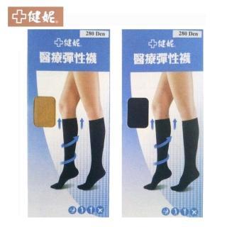 【健妮】醫療彈性半統襪-靜脈曲張襪(一雙入)