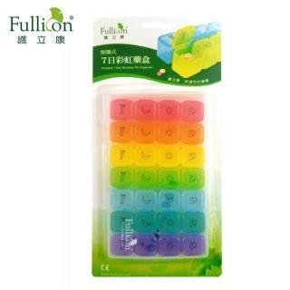 【Fullicon護立康】7日彩虹藥盒-28格(保健食品/藥品/小物收納盒)