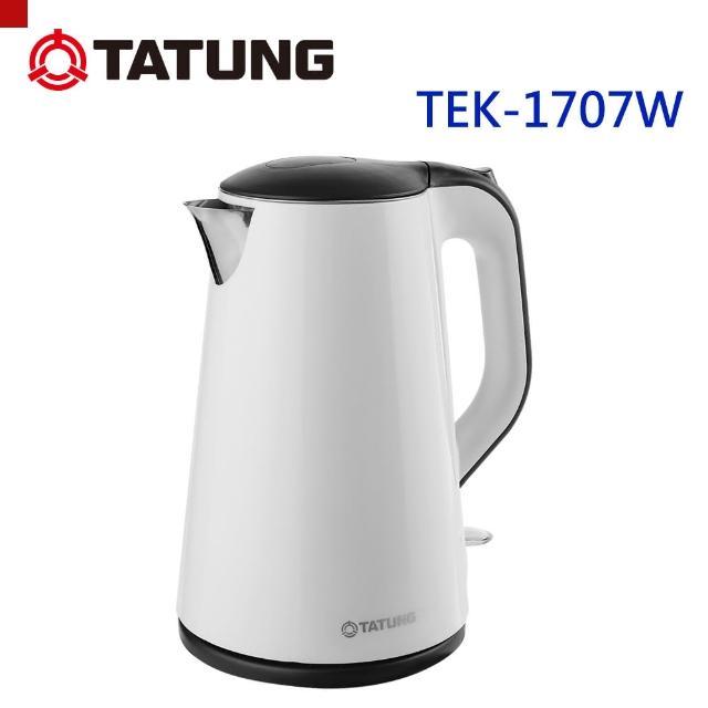 【TATUNG 大同】1.7L電茶壺-白色(TEK-1707W)