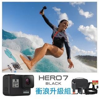 【GoPro】HERO7 BLACK 衝浪容量升級組