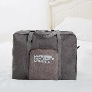 【E.City】文青風旅行折疊拉桿行李袋