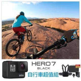 【GoPro】HERO7 BLACK 自行車容量升級組
