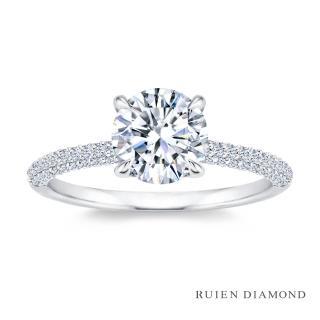 【RUIEN DIAMOND 瑞恩鑽石】GIA 1克拉 D VS2 3EX(18K白金 求婚鑽戒 摯愛)