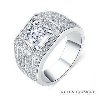 【RUIEN DIAMOND 瑞恩鑽石】GIA 1克拉 D VS2 3EX 男戒(18K金 鑽石戒指)