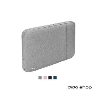 【dido shop】14吋 帆布西裝面料筆電包 電腦包(DH217)