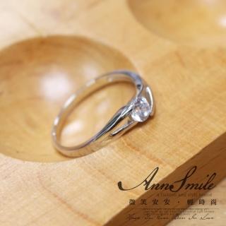 【微笑安安】動人曲線八心八箭鋯石925純銀戒指