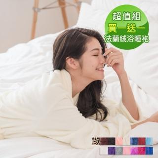 【網狐】秋冬加厚暖暖珊瑚絨男女浴袍睡袍(買一送一)