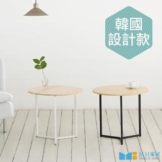 【MH家居】奧斯北歐風木邊桌(小茶几/邊几)