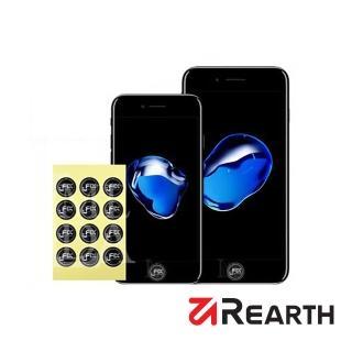 【UFixPack】防水袋 iPhone Home 鍵專用貼紙(iPhone 7/8/7+/8+/SE2專用)